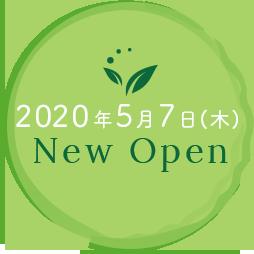 2020年5月7日New Open!内覧会2020年4月29日(水)は中止致します